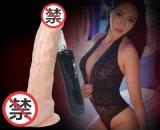 Producto vibrante del sexo del amor del consolador de la simulación para la mujer adulta