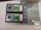 Nano Ceramische Film van het Autoraam van de Zorg van de Huid UV400