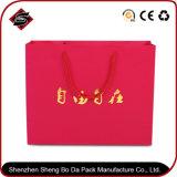 Bolso de empaquetado del regalo del papel de imprenta de la insignia de Customzied