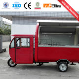 中国の低価格販売のための新しいデザイン軽食車