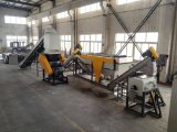 ペットプラスチックびん洗浄押出機およびリサイクル機械