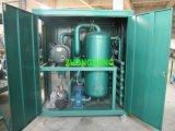 真空オイルの浄化プラント、セリウムISO 9001の使用されたオイル浄化システム