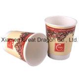 para ir tazas de papel para la consumición caliente o del frío (PC11022)