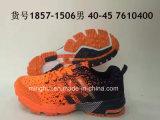Preiswerte Schuh-beiläufige Fußbekleidung-Mann-Frauen