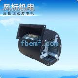 Gelijkstroom 133mm de CentrifugaalVentilator van de Lucht van de Dubbele toegang