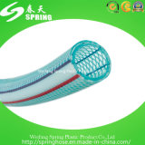 PVC заплел шланг сада шланга полива PVC шланга усиленный /PVC