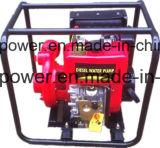 """1.5 """" pompe de pression en aluminium de diesel ou d'essence (DP15)"""