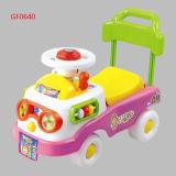 子供の乗車Ons (GF0640)に床を張るフィート