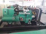 Cumminsの水冷却のディーゼル機関を搭載するディーゼル発電機セット