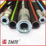 四線式螺線形油圧適用範囲が広いゴム製ホース
