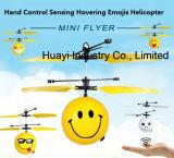 Индукция руки воспринимая колебаясь вертолет лицевого выражения стороны Emoticon Emojis