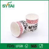 Cuvettes de café de papier à mur unique remplaçables estampées par coutume avec différentes couleurs