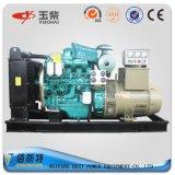 200kw /250kVA schalldichtes Generator-Set der China-Hersteller-Fabrik