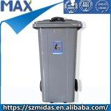 Напольная гальванизированная сталь контейнер Wast 240 литров