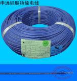 Cabo de fio de cobre estanhado flexível do silicone de 200 DEG C