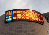 P5 SMD Full Color LED Display Board per Outdoor Advertizing
