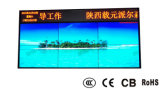 46inches LCD Video Wall Display Manufacturer