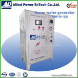 セリウムが付いている150g/H高い濃度オゾン発電機