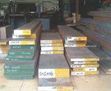 Затвердетая AISI стальная сталь инструмента S2