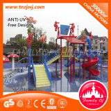 Family를 위한 최고 Quality Plastic Water Slide Aquatic Play