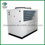 12HP X-Tipo mini refrigeratore di acqua della casella