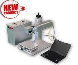 Lâmpada LED de fibra óptica Máquina de marcação a laser Fonte de laser Ipg
