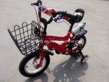 Unfoldable 아이들을%s 새로운 아이 자전거
