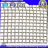Building MaterialのためのSGSとの電子Galvanized Weaving Wire Mesh