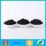 Активированный уголь раковины кокоса поставщика Китая материальный для водоочистки