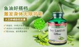 Planta de concentración de la lecitina