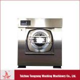 Extrator industrial da arruela da máquina de lavagem da lavanderia