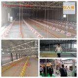 Prefabricated 금속 위원회 시스템 2016년을%s Hapy Z 강철