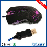 Professional 6 boutons réglables 3600 Dpi Wired Optical USB Gaming Mouse