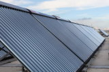 2016 больших проектов солнечного коллектора