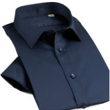 人の方法デザイン2016卸し売り絹のワイシャツ