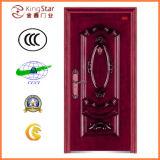 Дверь обеспеченностью Jiangsu Jinxin стальная с высокомарочным (уровень обеспеченностью c)