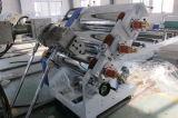 フルオートのプラスチックシート押し出し機機械製造業PPのフィルム