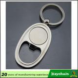Forma do urso do metal em branco Keychain