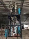 Kunststoff-Hilfsausrüstung Trockenmaschine Edelstahl-Trichter Trockner
