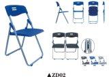 Heißer Verkaufs-Plastiktrainings-Stuhl-/Folding-Stuhl/Kursteilnehmer-Stuhl