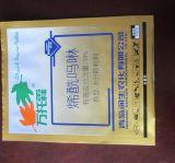 Sacs de empaquetage du meilleur de qualité de Chaud-Vente pesticide de papier d'aluminium
