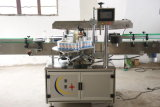 Yxt-C 자동적인 자동 접착 두 배 측 레테르를 붙이는 기계