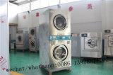 15kg 셀프서비스 소형 세탁물 기계