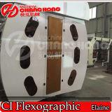 Печатная машина пластичной бумаги рапса Flexographic (центральный барабанчик)