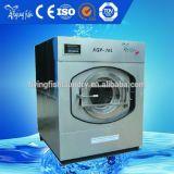 産業洗濯機をきれいにしなさい