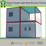 중국 현대 저가 유연한 모듈 Prefabricated 콘테이너 집 화장실