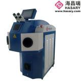 Soldadora de laser de la joyería de 200 W, máquina de la soldadura por puntos de laser