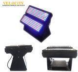 고성능 LED 투광램프
