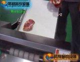 Cortadora de corte en cuadritos congelada Full-Automatic del cubo de la carne portuaria