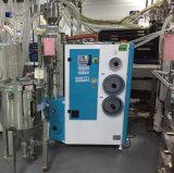 Промышленные Desiccant неразъемные компактные сушильщики для сбывания